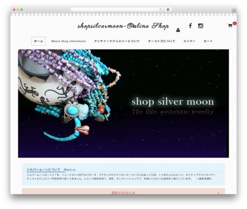 Welcart Basic WordPress theme - shopsilvermoon.com