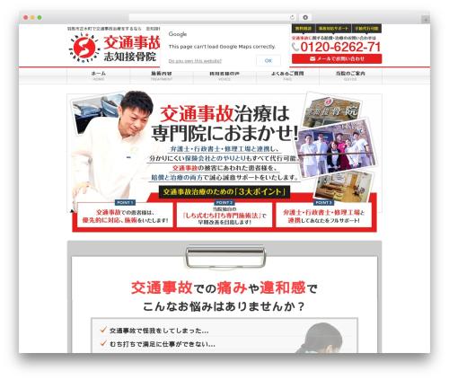 WordPress website template hp-site - shichi-jiko.com