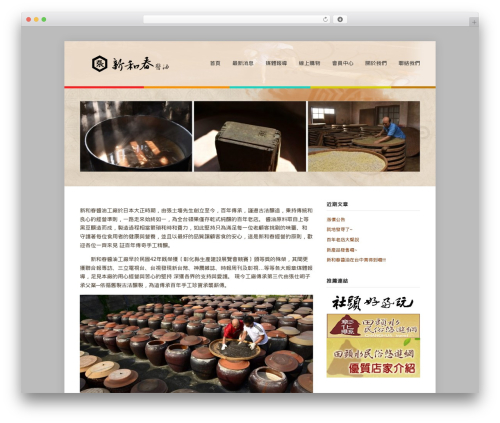 PrimaShop (WC) WordPress website template - shinhochun.com.tw