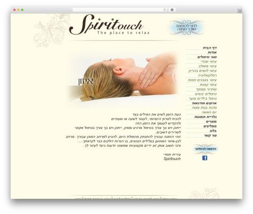 BLANK Theme WordPress website template - spiritouch.co.il