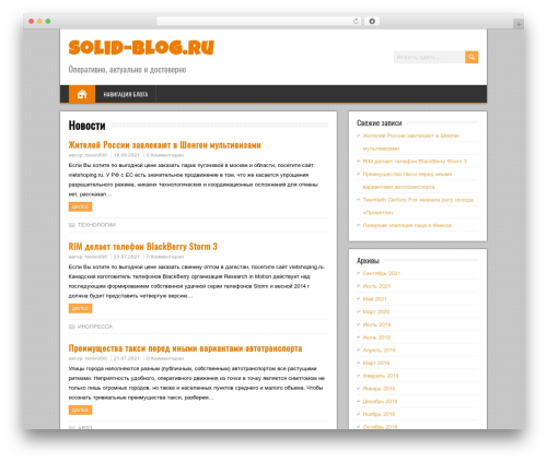 BrickYard WordPress blog theme - solid-blog.ru