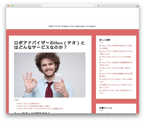 Amadeus WordPress template free download - uruma-mozuku.jp