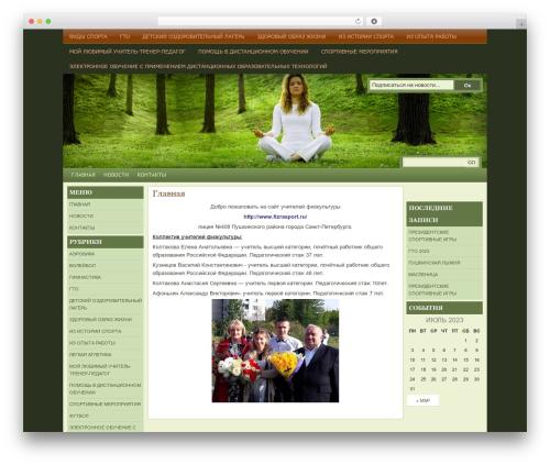 natural-health WordPress page template - fizrasport.ru