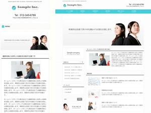 responsive_242 WordPress theme