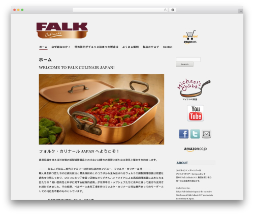Twenty Ten template WordPress free - falkculinair.jp