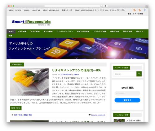 Theme WordPress Merlin - smartandresponsible.com/blog