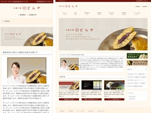 WordPress theme responsive_161