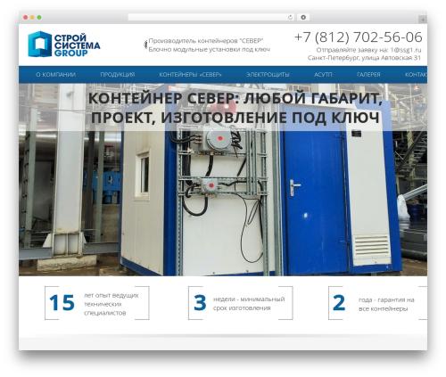 WordPress theme SSG1.RU - ssg1.ru