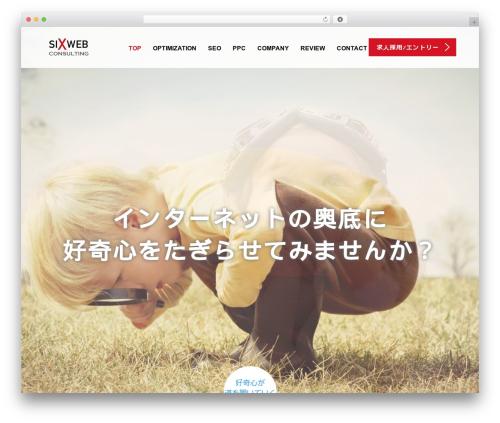 AGENT theme WordPress - sixweb.jp