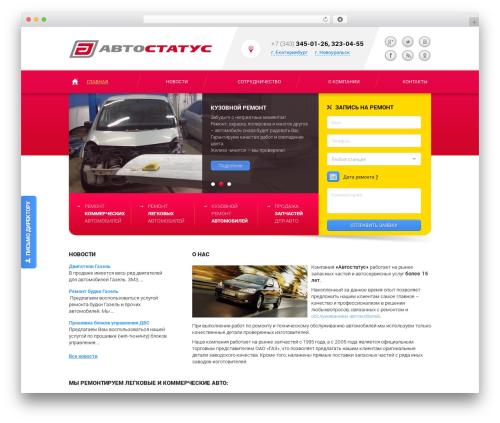 BWS Theme WordPress page template - status-e.ru