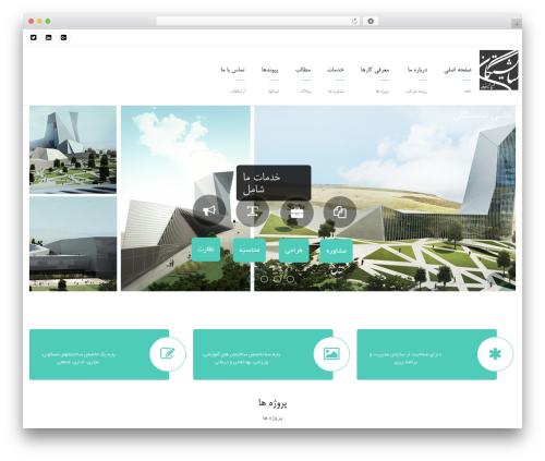 Theme WordPress Arkitekt - shayesteganco.com