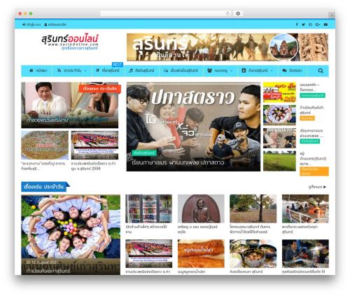 WordPress website template GO Variety - surinonline.com