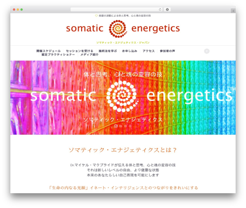 YogaStudio WordPress page template - somaticenergetics.jp