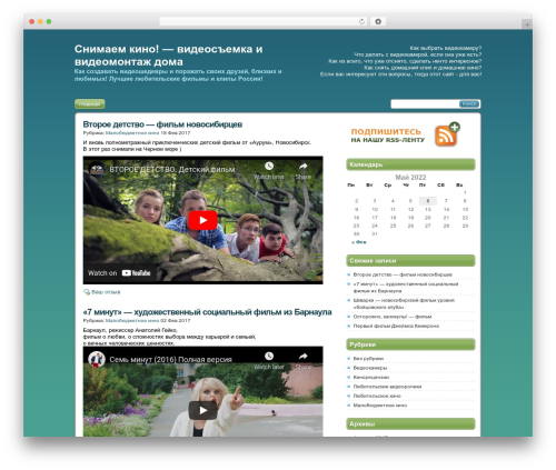 Vistalicious WordPress theme design - snimemkino.ru
