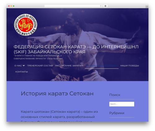 Gym Express free WordPress theme - skifchita.ru