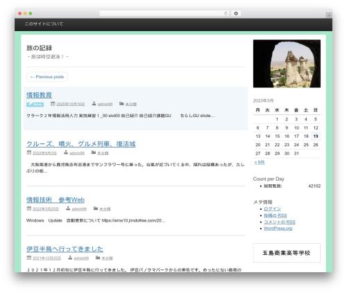 Activetab best WordPress theme - tabi6.minibird.jp