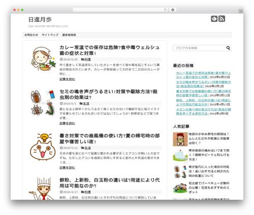 Best WordPress template Simplicity2 - takaganboy.com