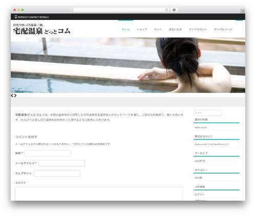Formation WordPress theme free download - takuhaionsen.com