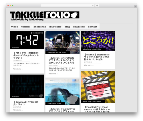WordPress youtube-responsive plugin