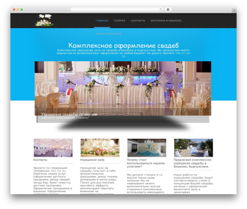 Simplicity Lite WordPress theme free download - svadbadecor.com