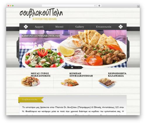 Bordeaux Premium Theme WordPress theme - souvlakoupoli.gr