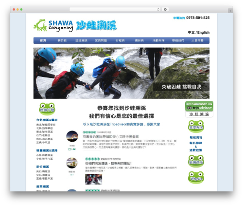 River theme WordPress - shawatw.com