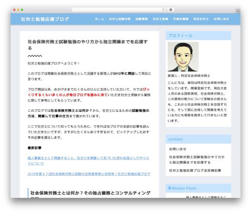 Free WordPress PS Auto Sitemap plugin - sr-tips.com