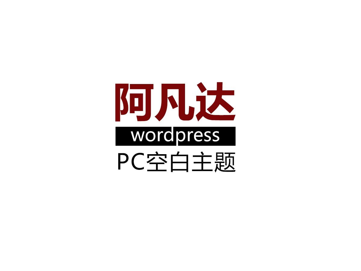 avatar blank theme top WordPress theme