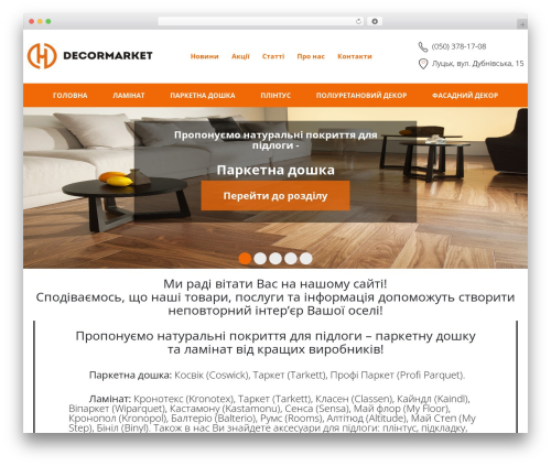 Arkitekt theme WordPress - decor-market.com