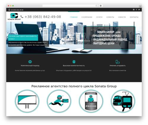 Formation free website theme - sonatagroup.com.ua
