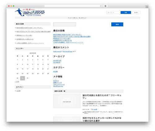 WordPress website template Dynamic - soccer-m.ne.jp