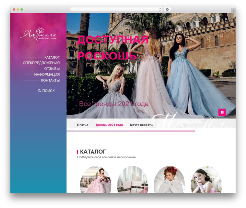 BeautySpot theme WordPress - kolomnawedding.ru