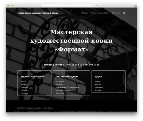 Total (shared on wplocker.com) best WordPress template - kovka-format.ru