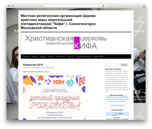 Free WordPress WP-FlashTime Widget plugin - kifa-soln.ru