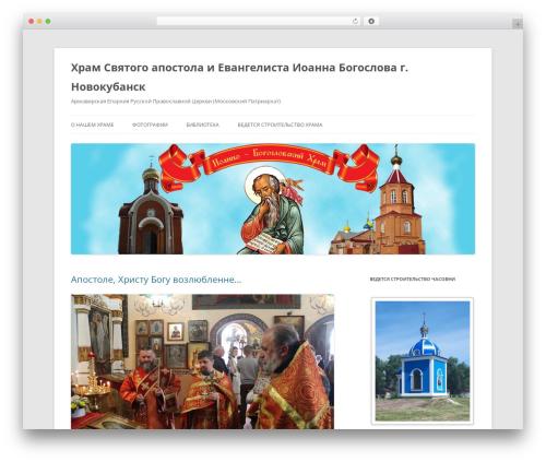 WordPress gallery-video plugin - kuban-hram.ru