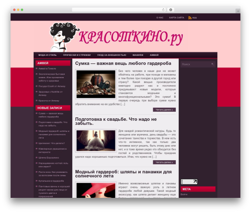 WordPress template Malina - krasotkino.ru