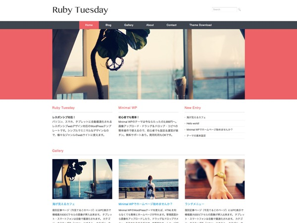 Best WordPress theme Ruby Tuesday