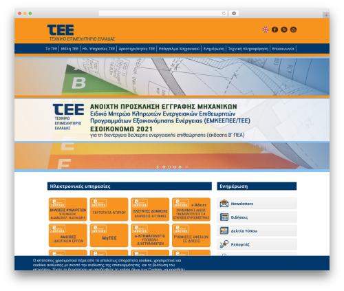 Free WordPress Custom Banners plugin - web.tee.gr