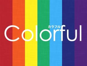 WordPress template LPtemp_Colorful3.5