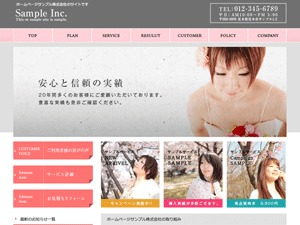 WordPress theme cloudtpl_069