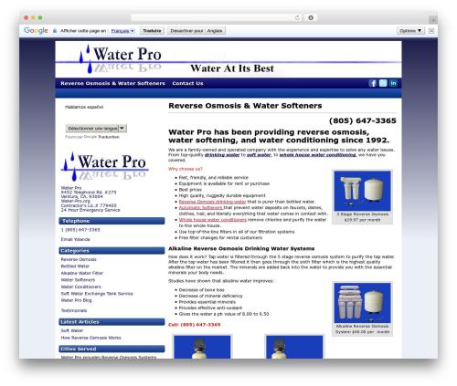 WP theme Deep Blue (HMT Pro Skin) - water-pro.org