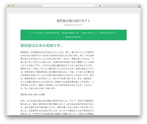 Xinxin free WordPress theme - waozime.biz
