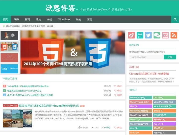 Yusi WordPress website template