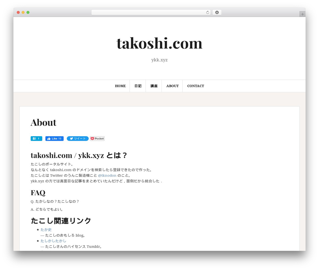 Amadeus theme WordPress free - takoshi.com