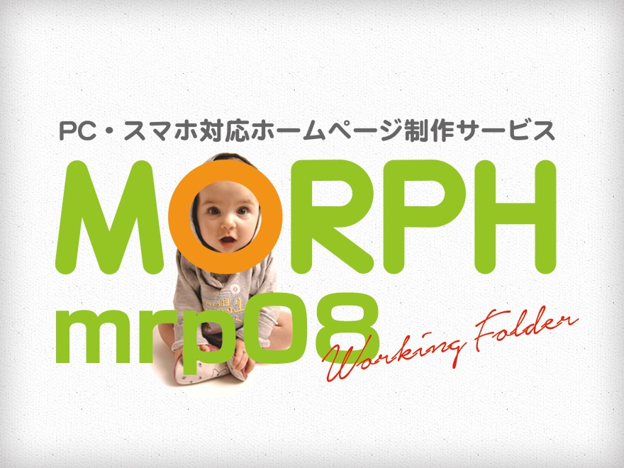 mrp08-child WP theme