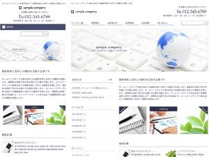 responsive_023 WordPress theme