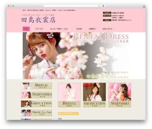 responsive_029 WordPress theme - tajimaishoten.com