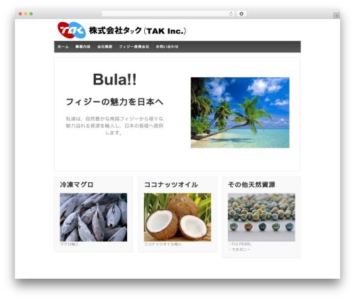 Responsive free website theme - tak-inc.jp