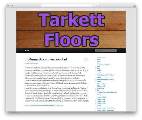Theme WordPress Twenty Eleven - tarkett-floors.com