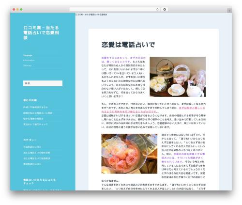 Twenty Fifteen WordPress page template - finningusedparts.com